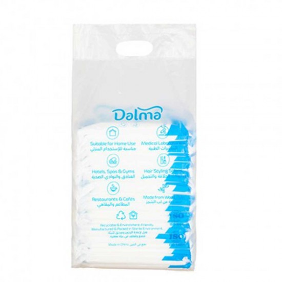 Dalma Disposable Towels Single Packing 100*50  cm